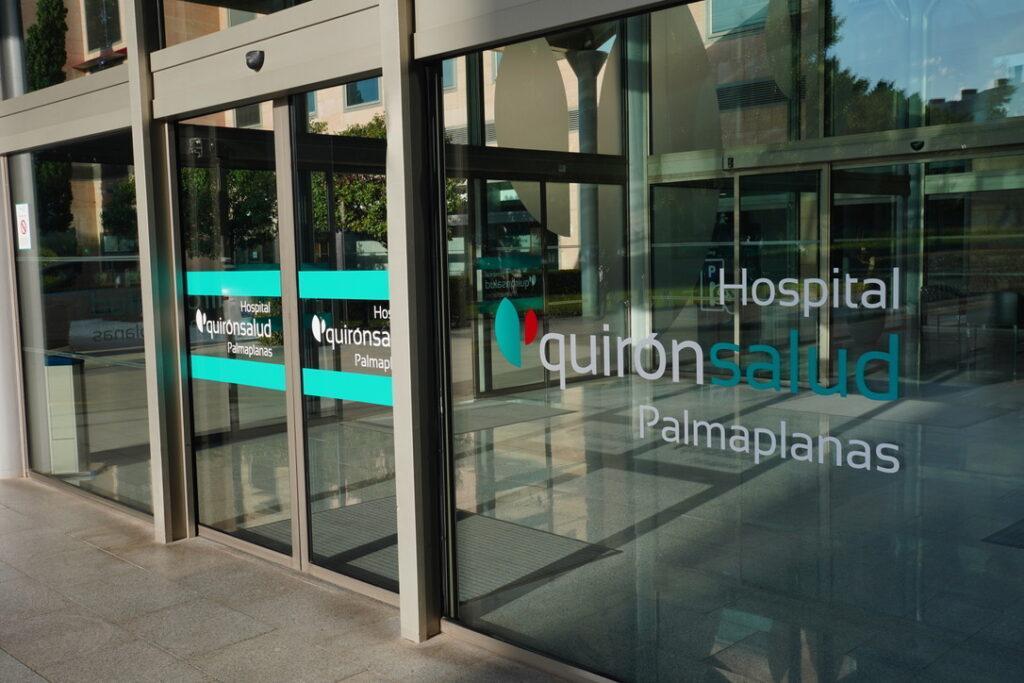 Entrada principal al hospital Quirónsalud Palmaplanas